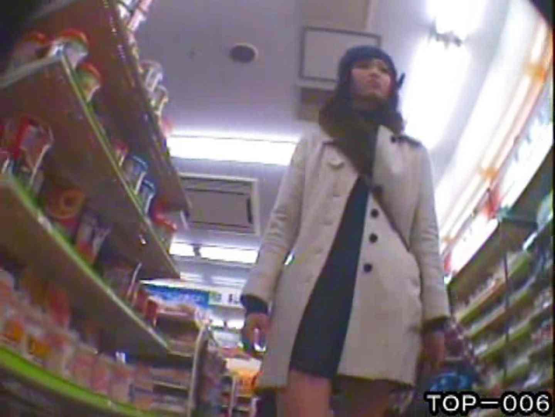 東京パンチラ女子 Vol.06 0 | 0  41連発 17