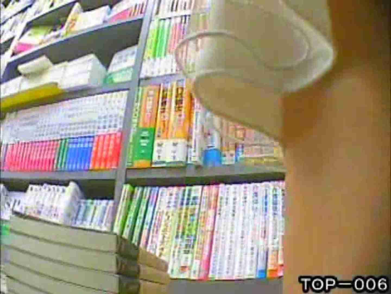 東京パンチラ女子 Vol.06 0 | 0  41連発 27