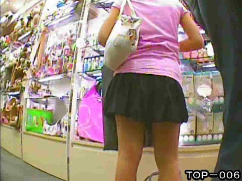 東京パンチラ女子 Vol.06 0 | 0  41連発 31