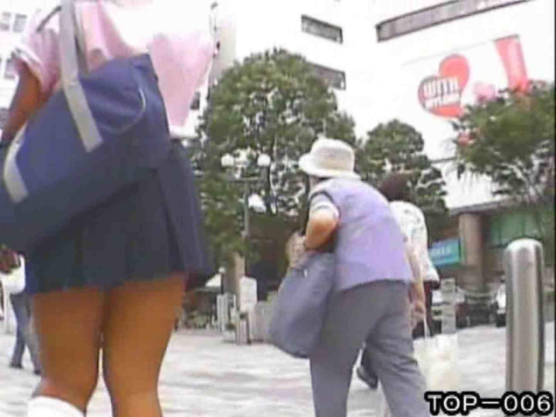東京パンチラ女子 Vol.06 0  41連発 38