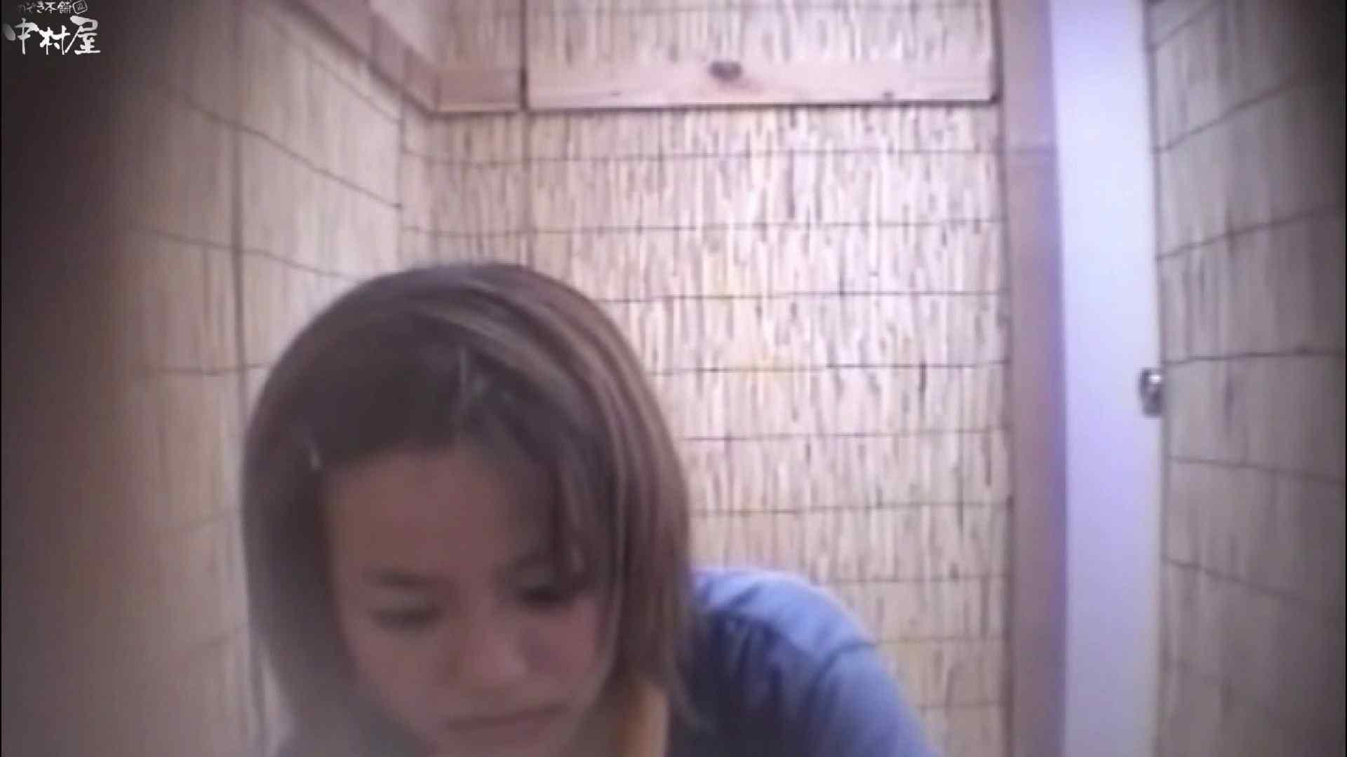 Summer beaches!Toilet peeping!Vol.04 0   0  85連発 37