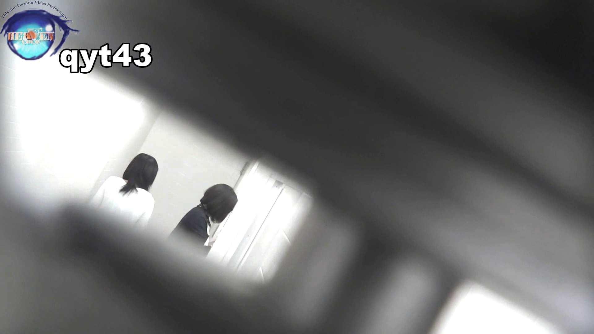 お銀さんの「洗面所突入レポート!!」 vol.43 ちょろっとさん 0  63連発 36