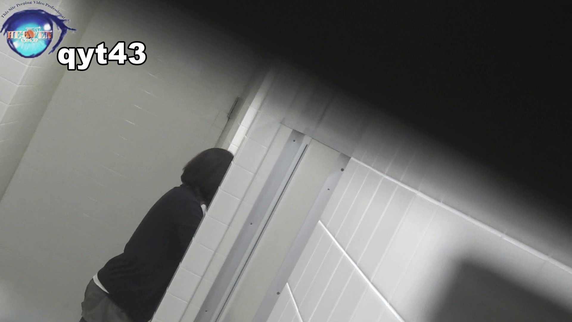 お銀さんの「洗面所突入レポート!!」 vol.43 ちょろっとさん 0 | 0  63連発 37