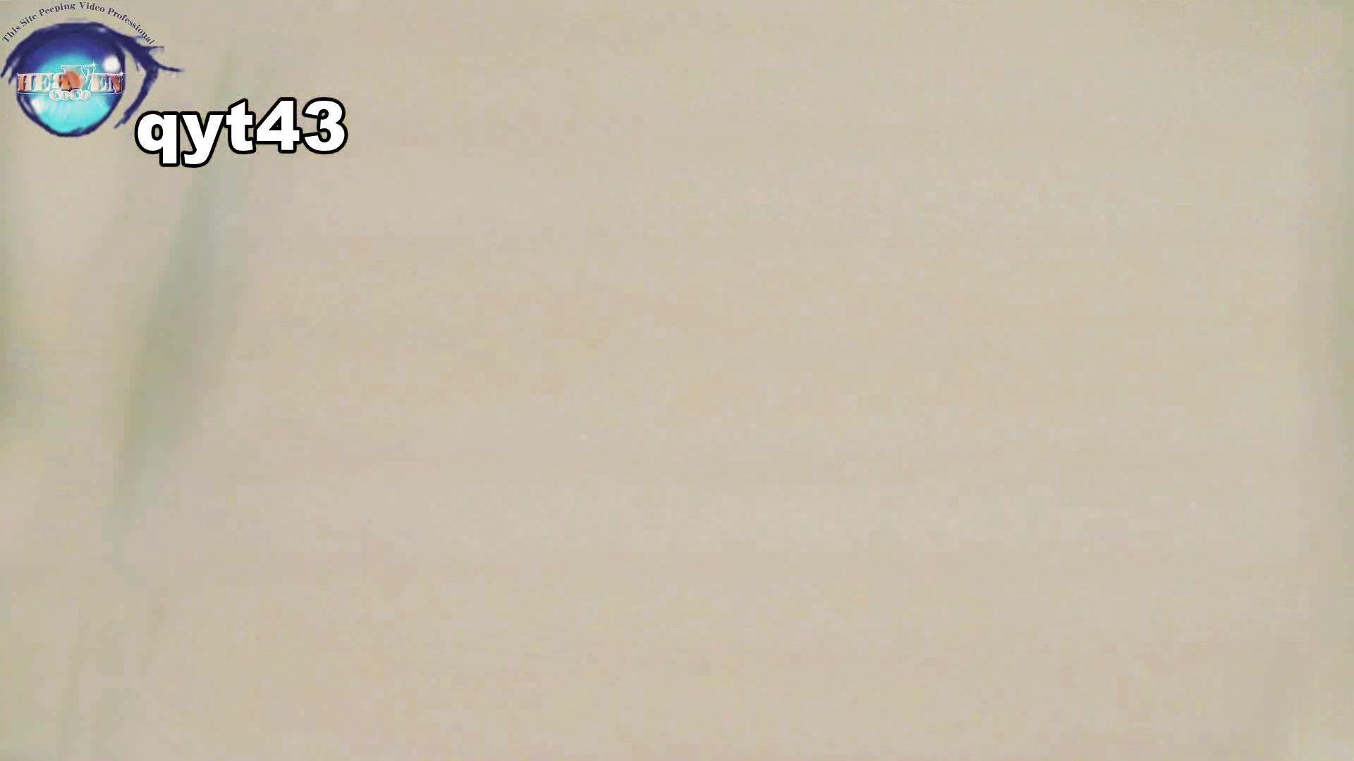 お銀さんの「洗面所突入レポート!!」 vol.43 ちょろっとさん 0 | 0  63連発 41