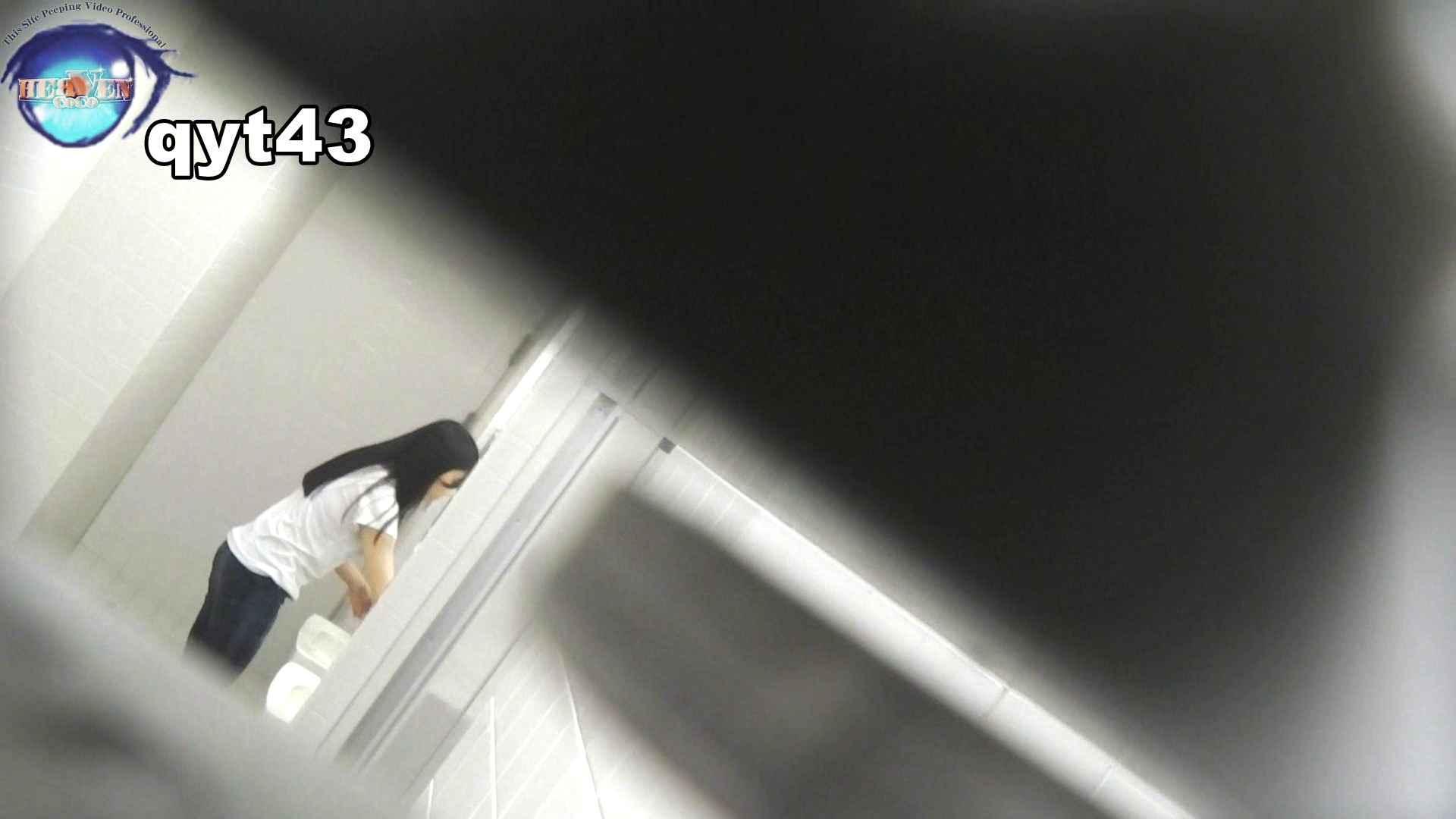 お銀さんの「洗面所突入レポート!!」 vol.43 ちょろっとさん 0 | 0  63連発 43