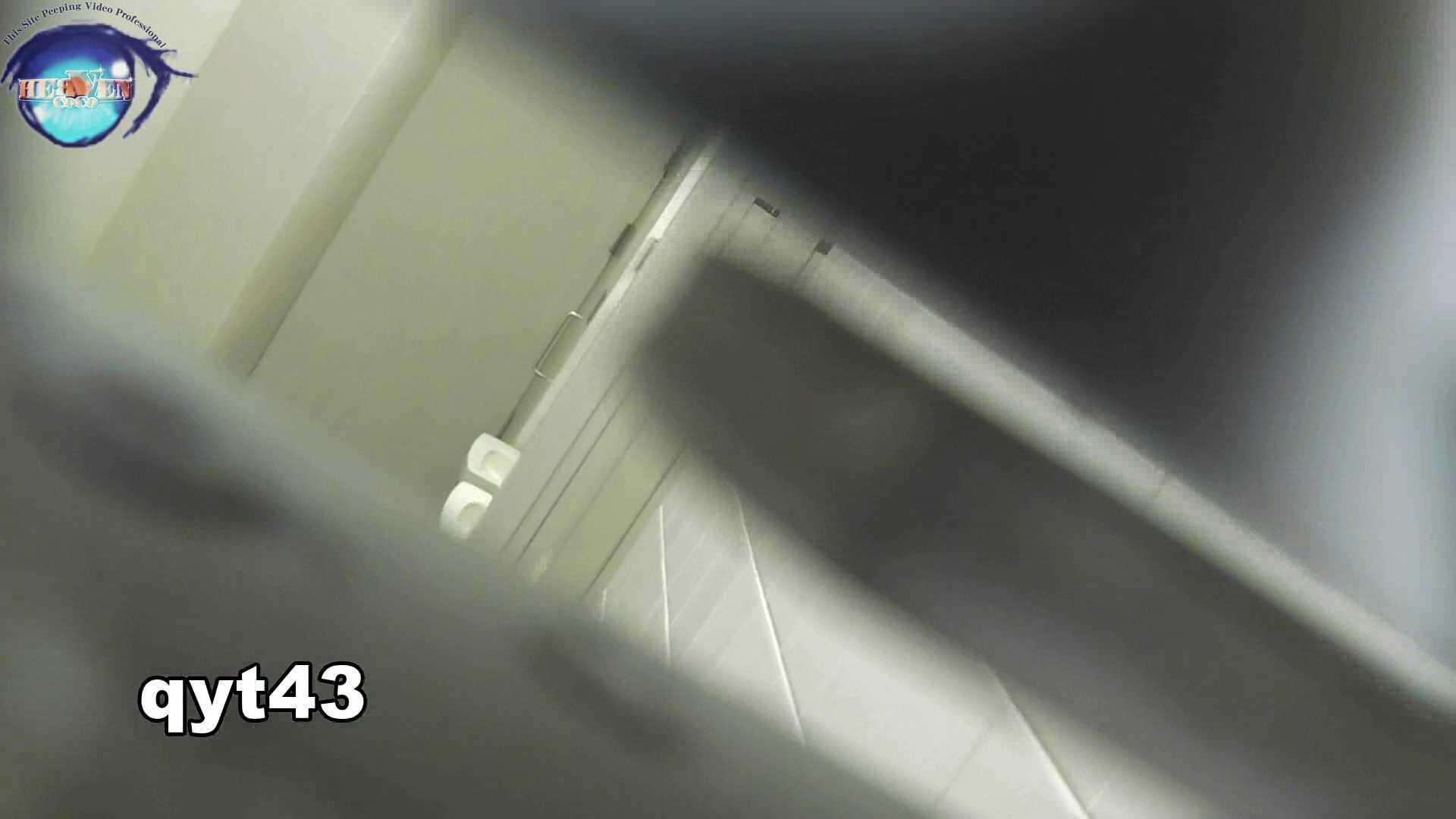 お銀さんの「洗面所突入レポート!!」 vol.43 ちょろっとさん 0  63連発 56