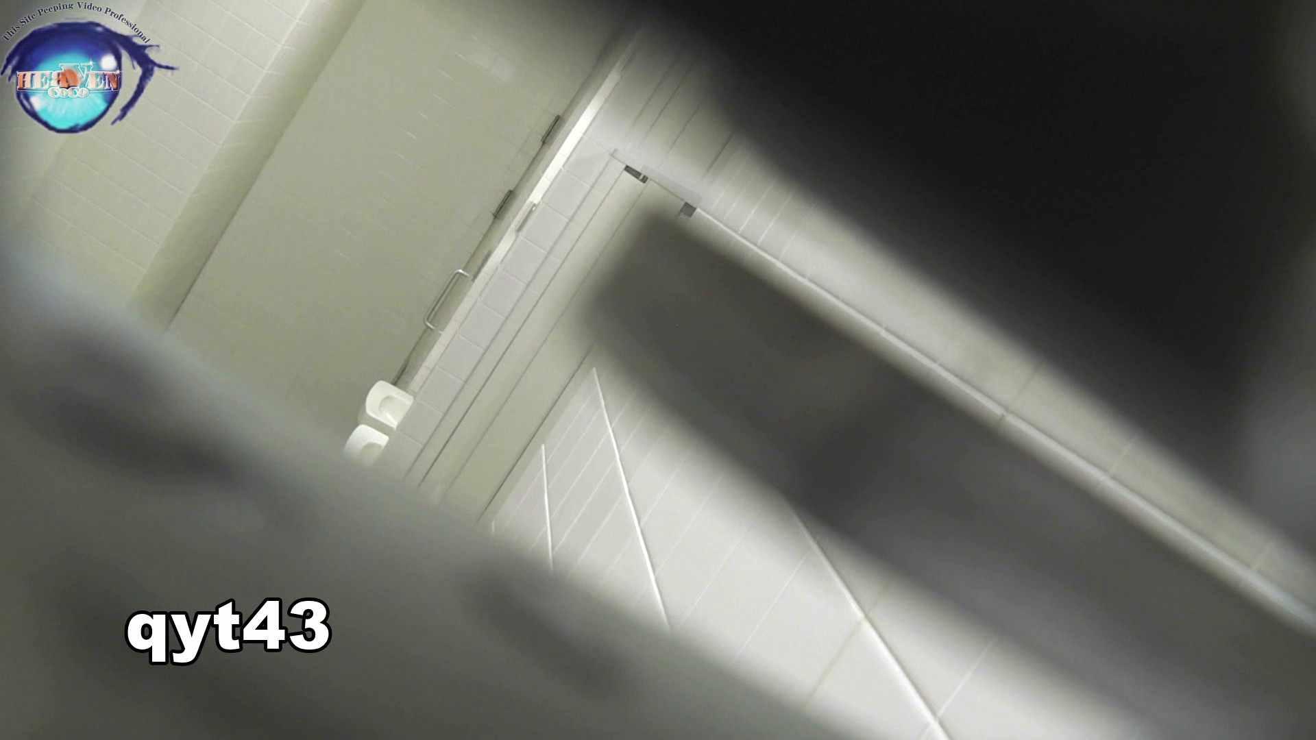 お銀さんの「洗面所突入レポート!!」 vol.43 ちょろっとさん 0 | 0  63連発 57