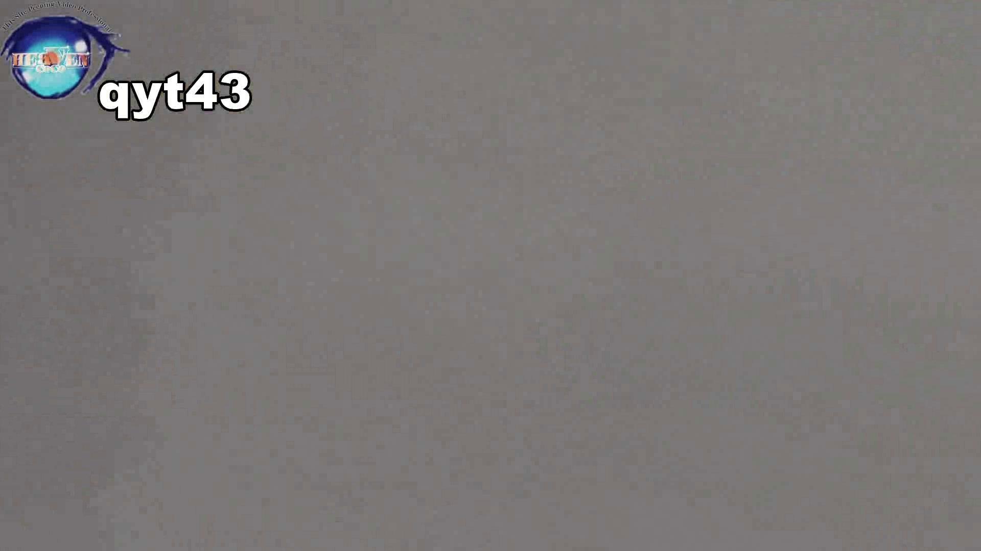 お銀さんの「洗面所突入レポート!!」 vol.43 ちょろっとさん 0 | 0  63連発 63
