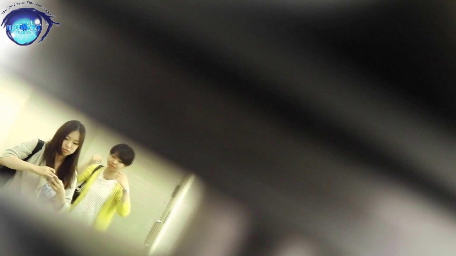 お銀さんの「洗面所突入レポート!!」 vol.51 突入最前線!おまけ付き 前編 0   0  15連発 1
