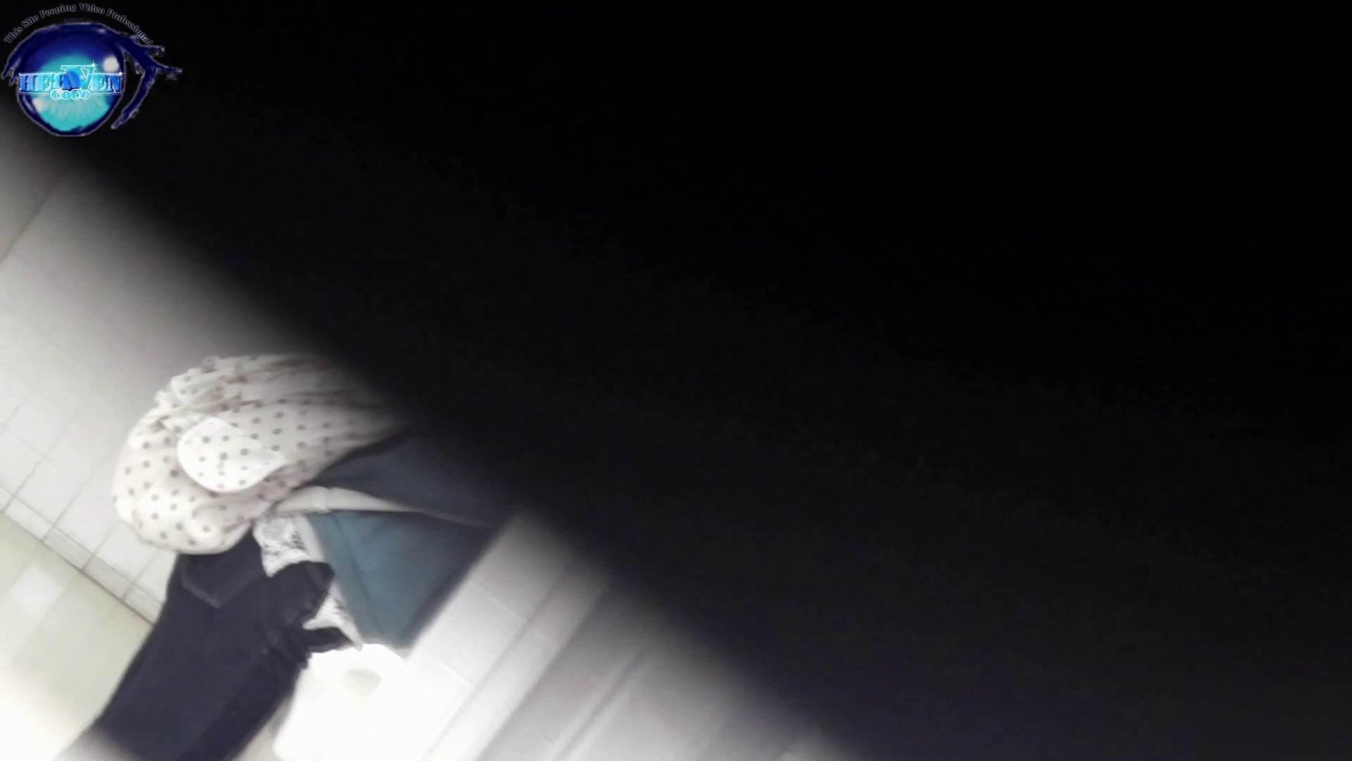 お銀さんの「洗面所突入レポート!!」 vol.51 突入最前線!おまけ付き 前編 0   0  15連発 9