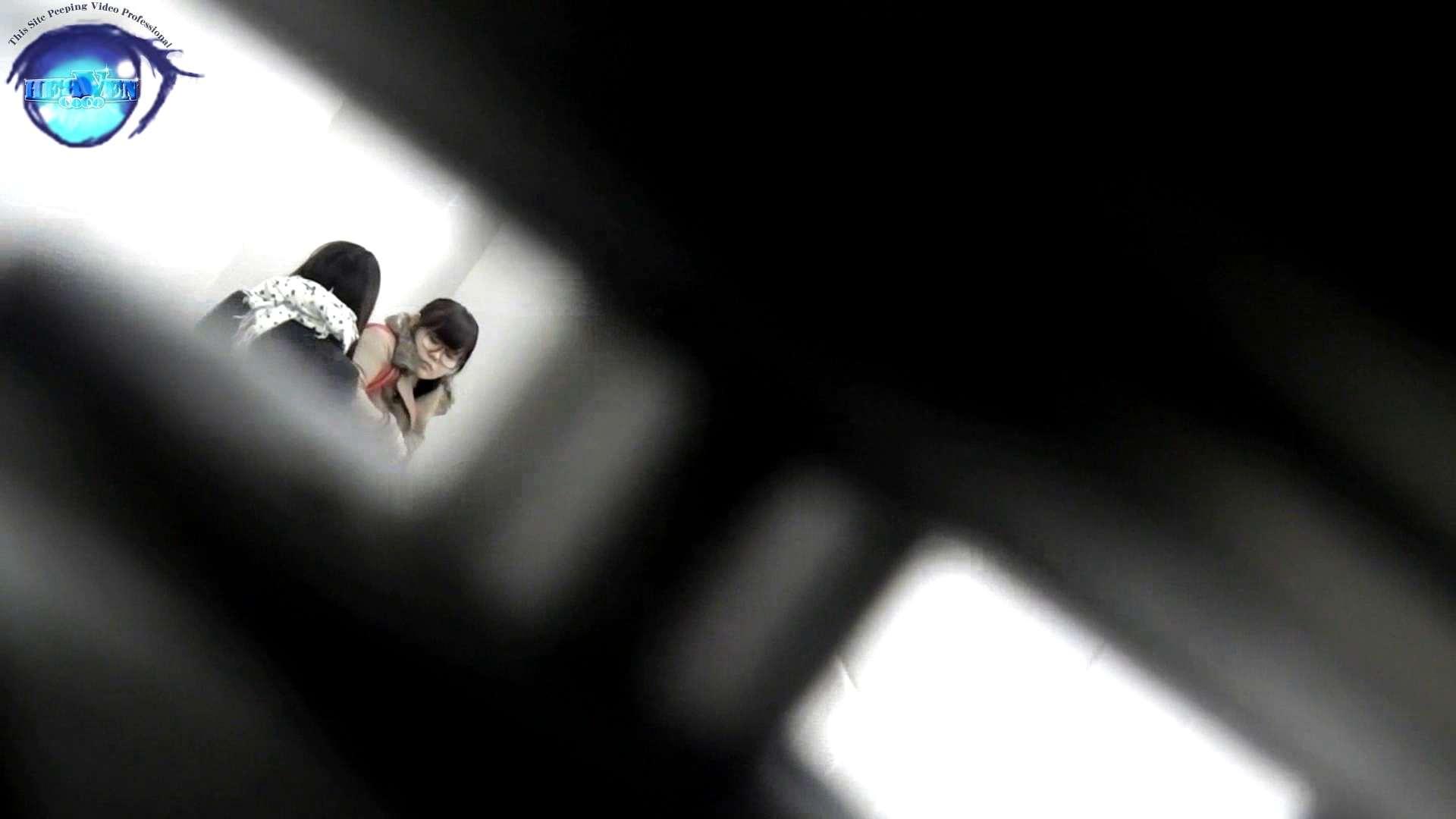 お銀さんの「洗面所突入レポート!!」 vol.53 冬到来!美女も到来!前編 0  82連発 24