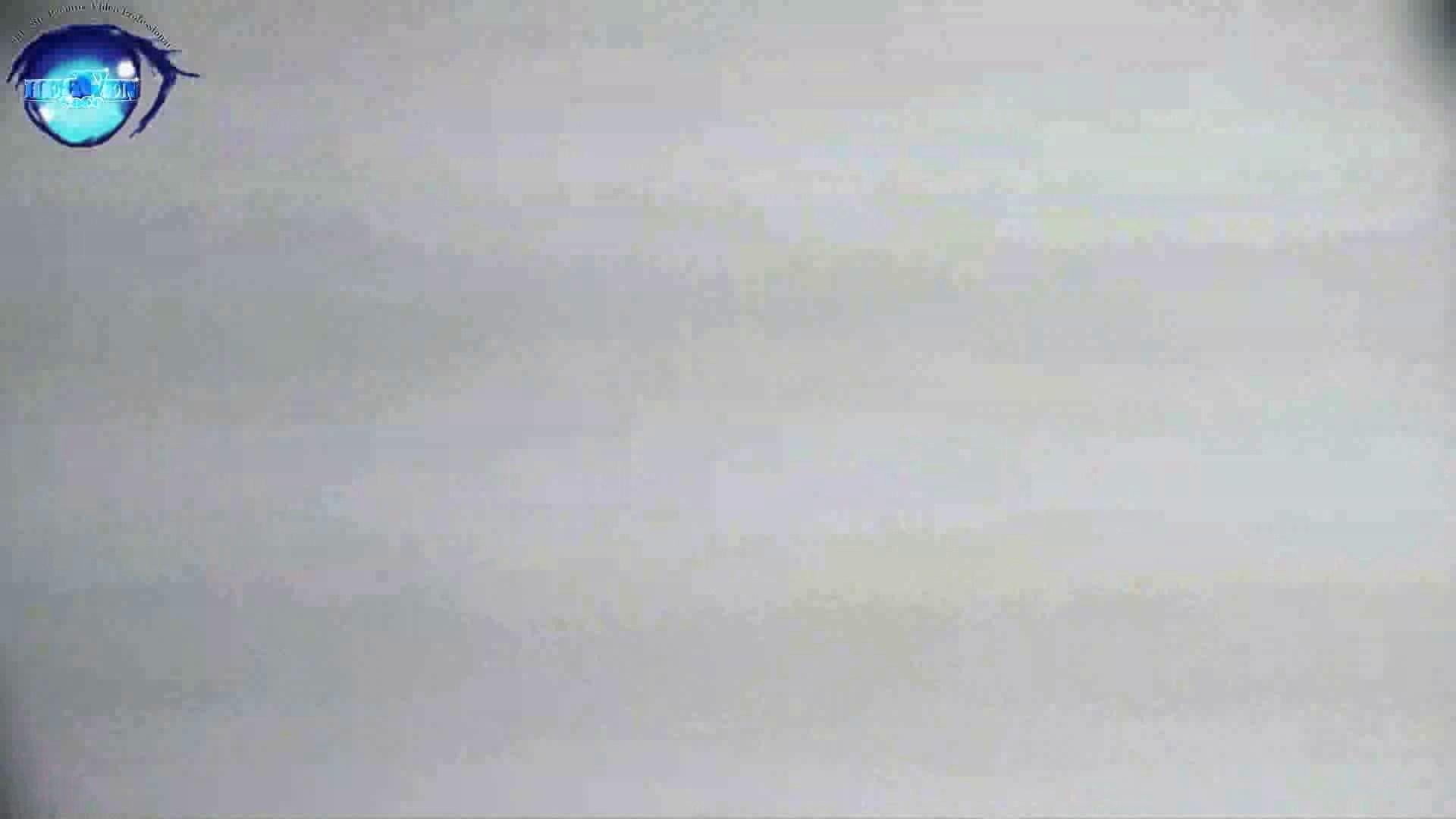 お銀さんの「洗面所突入レポート!!」 vol.53 冬到来!美女も到来!前編 0  82連発 76