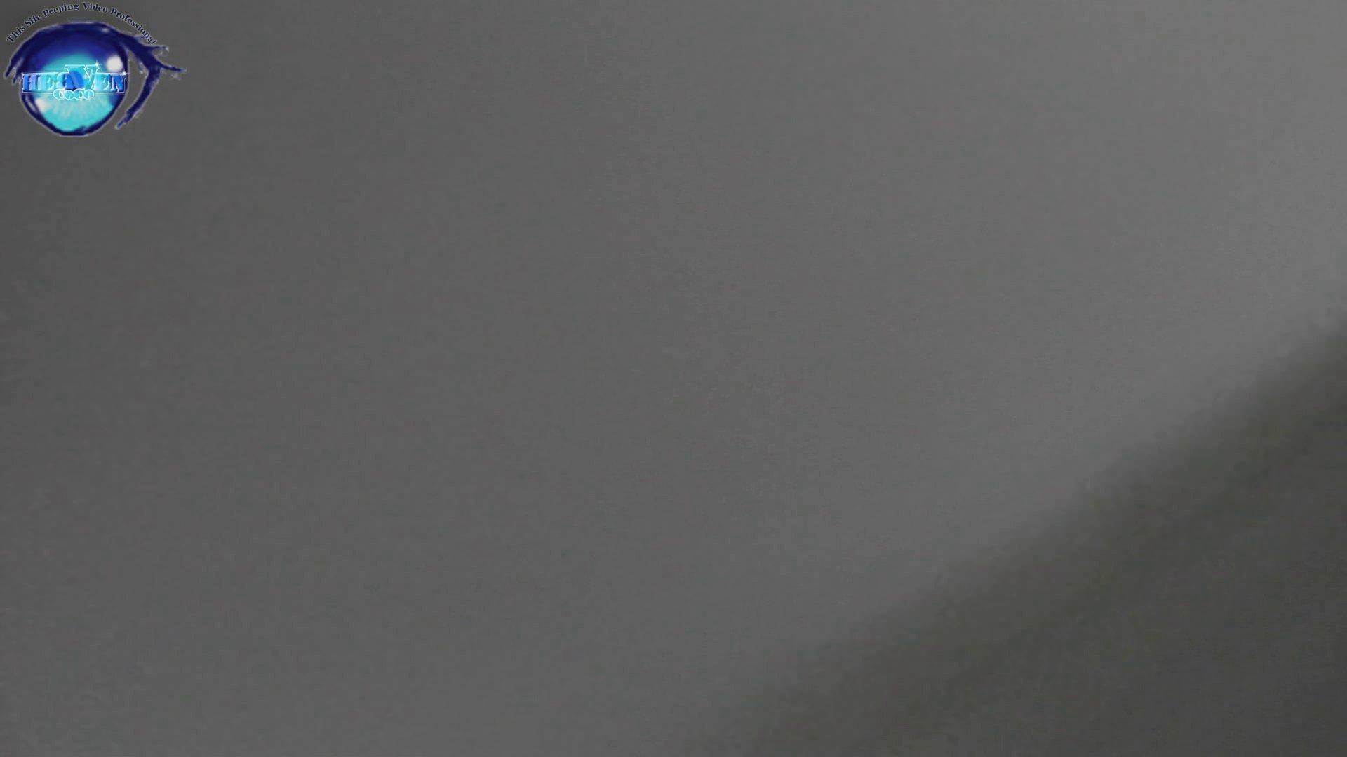 お銀さん vol.59 ピンチ!!「鏡の前で祈る女性」にばれる危機 後編 0  77連発 12
