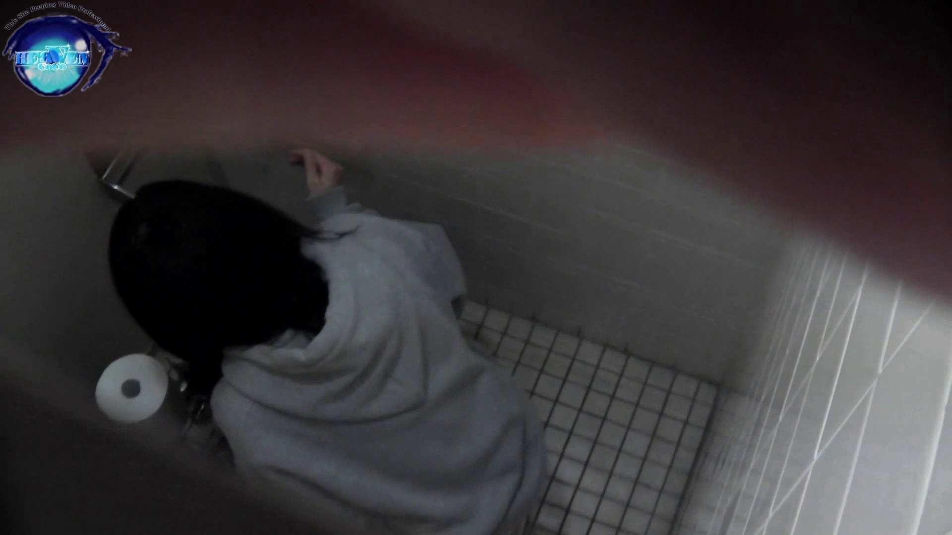 お銀さん vol.59 ピンチ!!「鏡の前で祈る女性」にばれる危機 後編 0  77連発 20