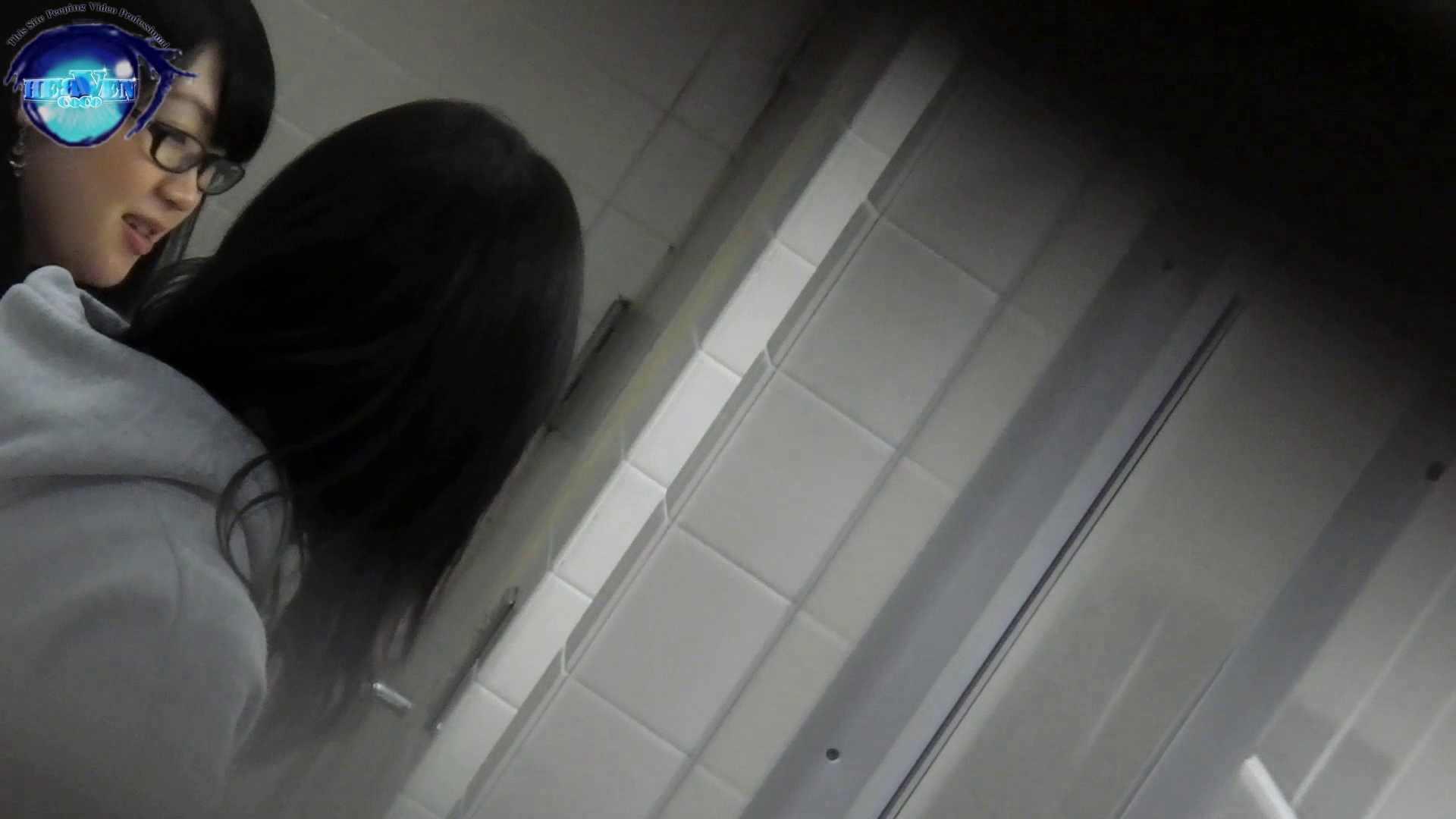 お銀さん vol.59 ピンチ!!「鏡の前で祈る女性」にばれる危機 後編 0  77連発 36