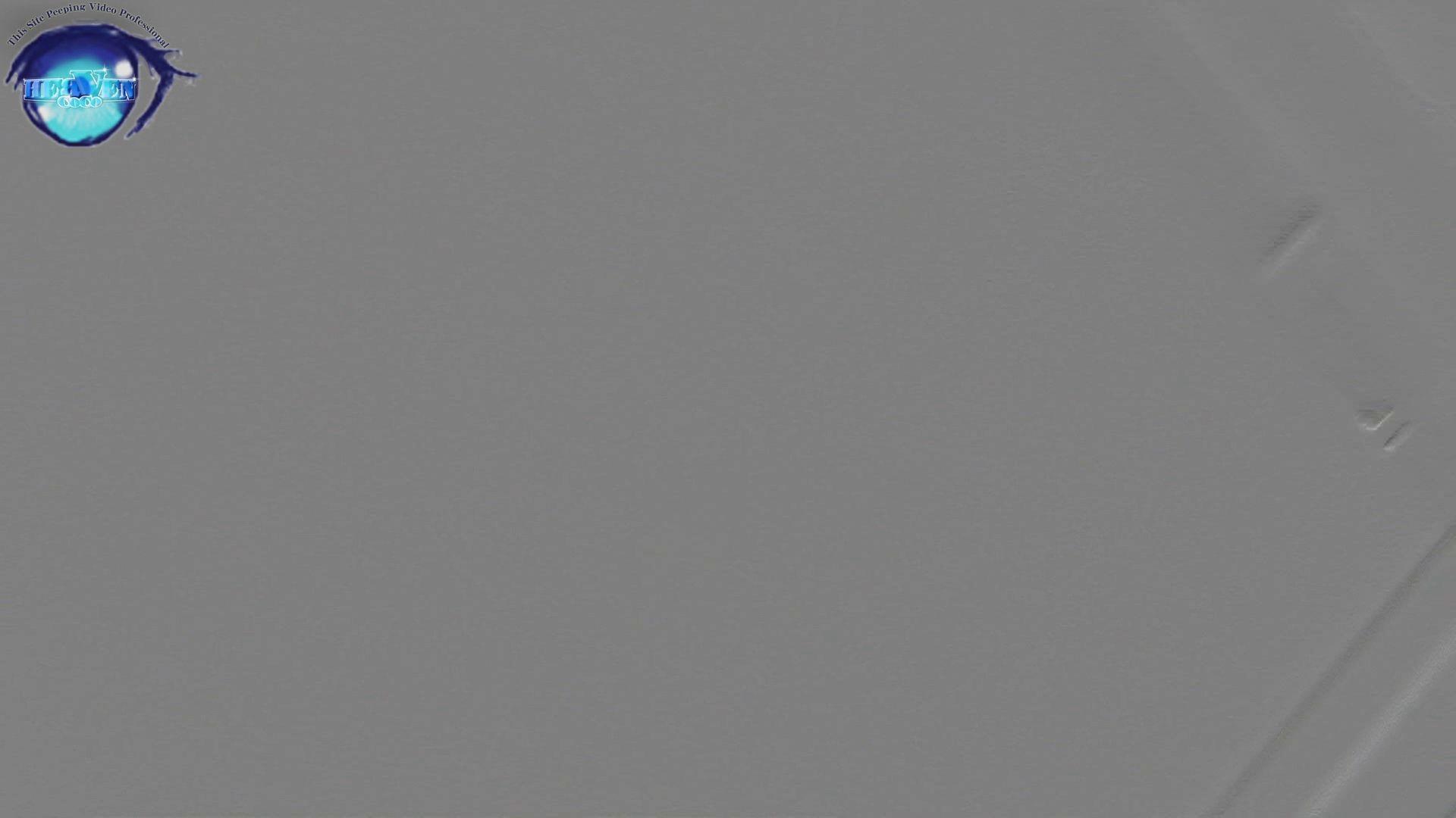 お銀さん vol.59 ピンチ!!「鏡の前で祈る女性」にばれる危機 後編 0  77連発 60