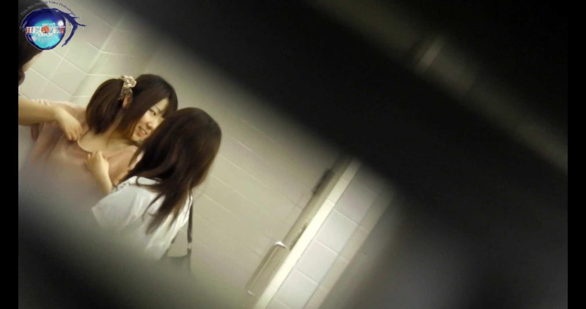 【お銀さんの「洗面所突入レポート!!」】お銀 vol.70 女性の日特集!!前編 0 | 0  36連発 1