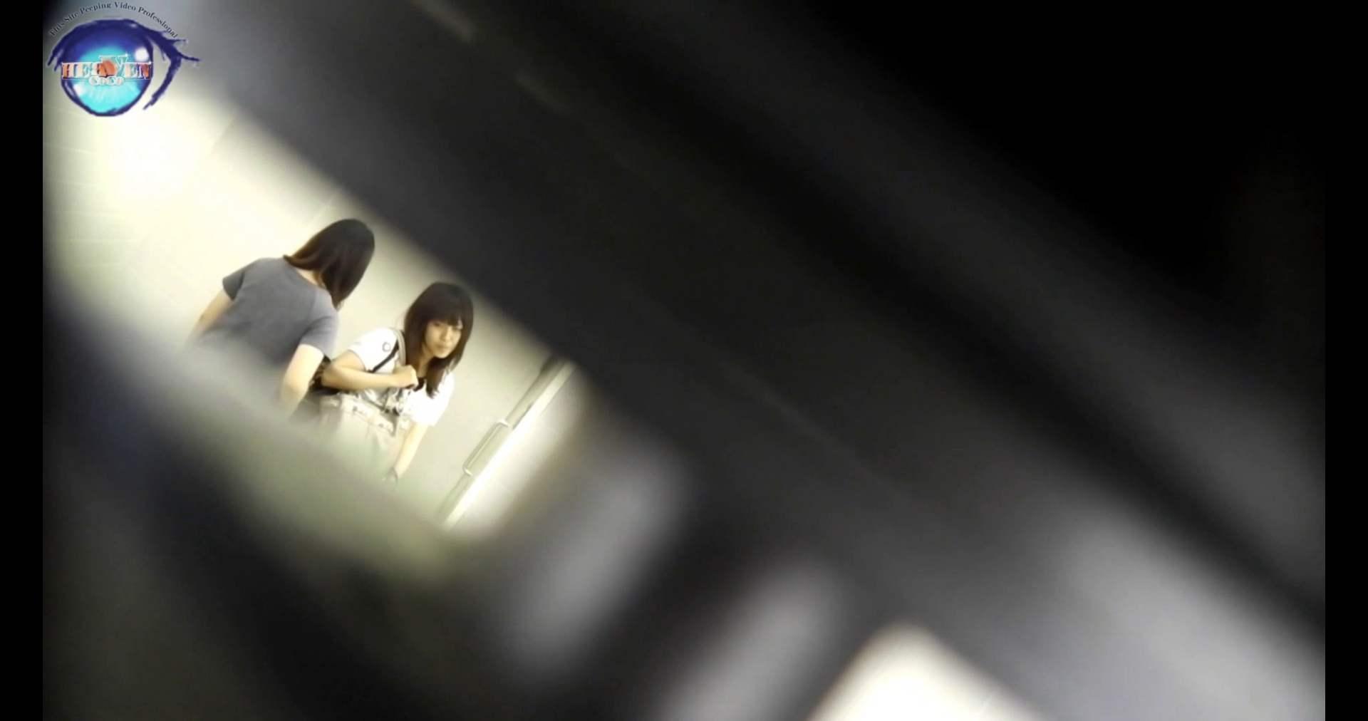 【お銀さんの「洗面所突入レポート!!」】お銀 vol.70 女性の日特集!!前編 0 | 0  36連発 3