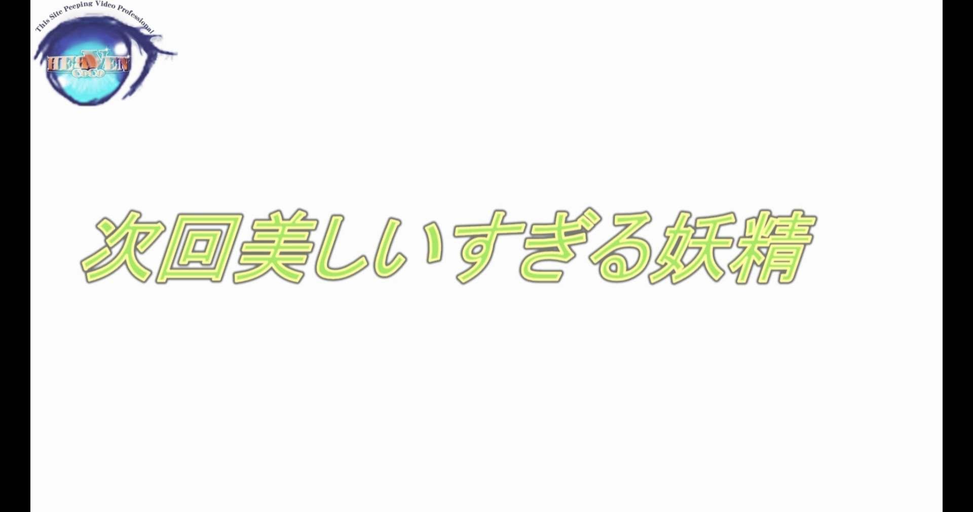 お銀さんの洗面所突入レポート!!vol.74 典型的な韓国人美女登場!!後編 0  27連発 4