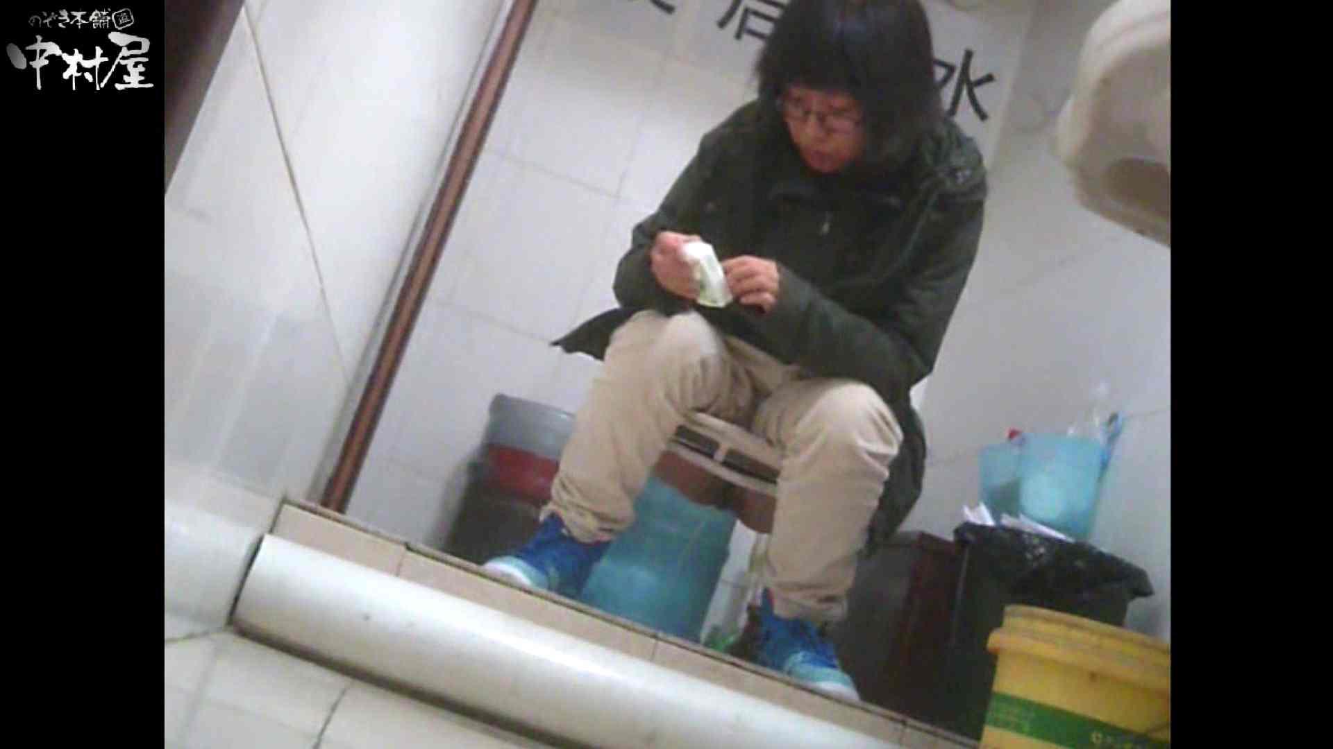 おまんこ丸見え:李さんの盗撮日記 Vol.11:のぞき本舗 中村屋