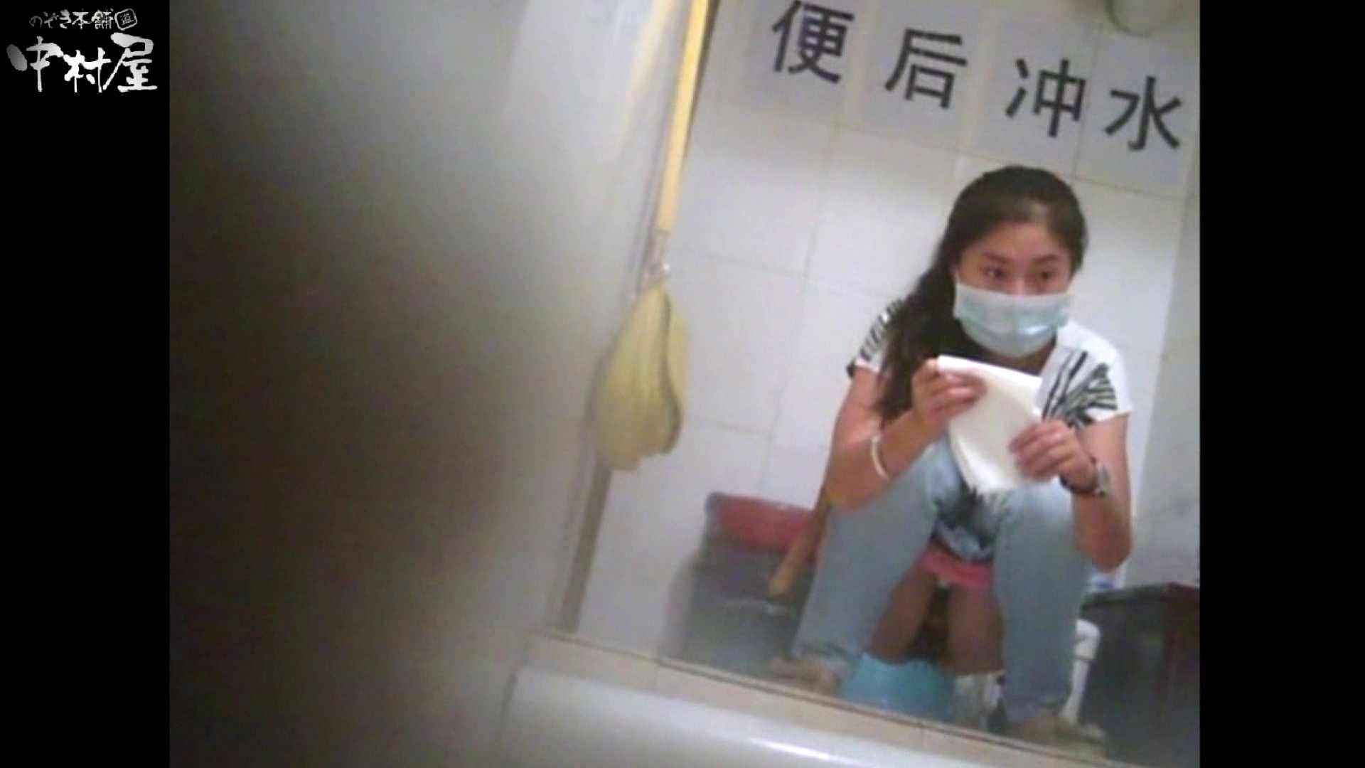 李さんの盗撮日記 Vol.13 0  35連発 4