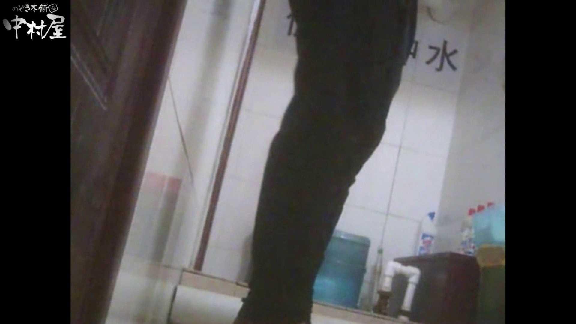 李さんの盗撮日記 Vol.13 0  35連発 16