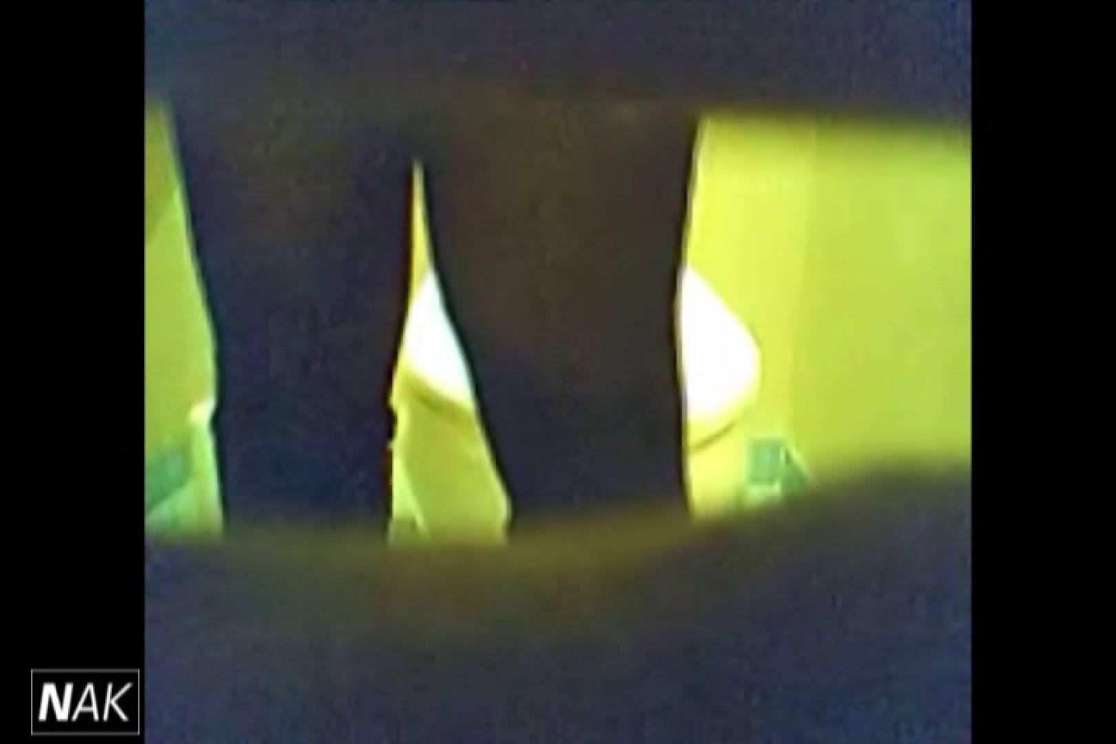 せん八さんの厠観察日記!2点監視カメラ 高画質5000K vol.07 0 | 0  13連発 7