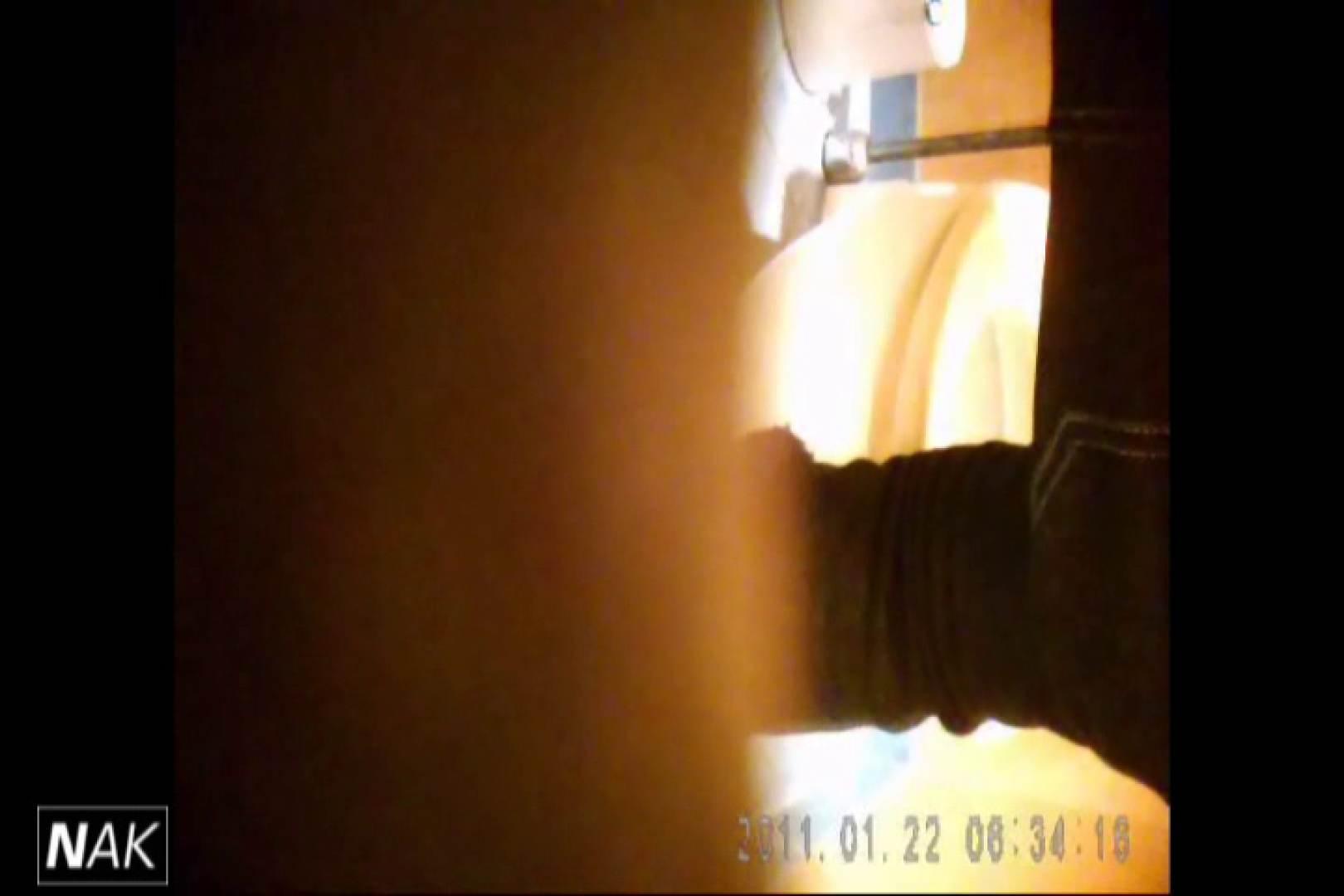 せん八さんの厠観察日記!2点監視カメラ 高画質5000K vol.08 0 | 0  46連発 7