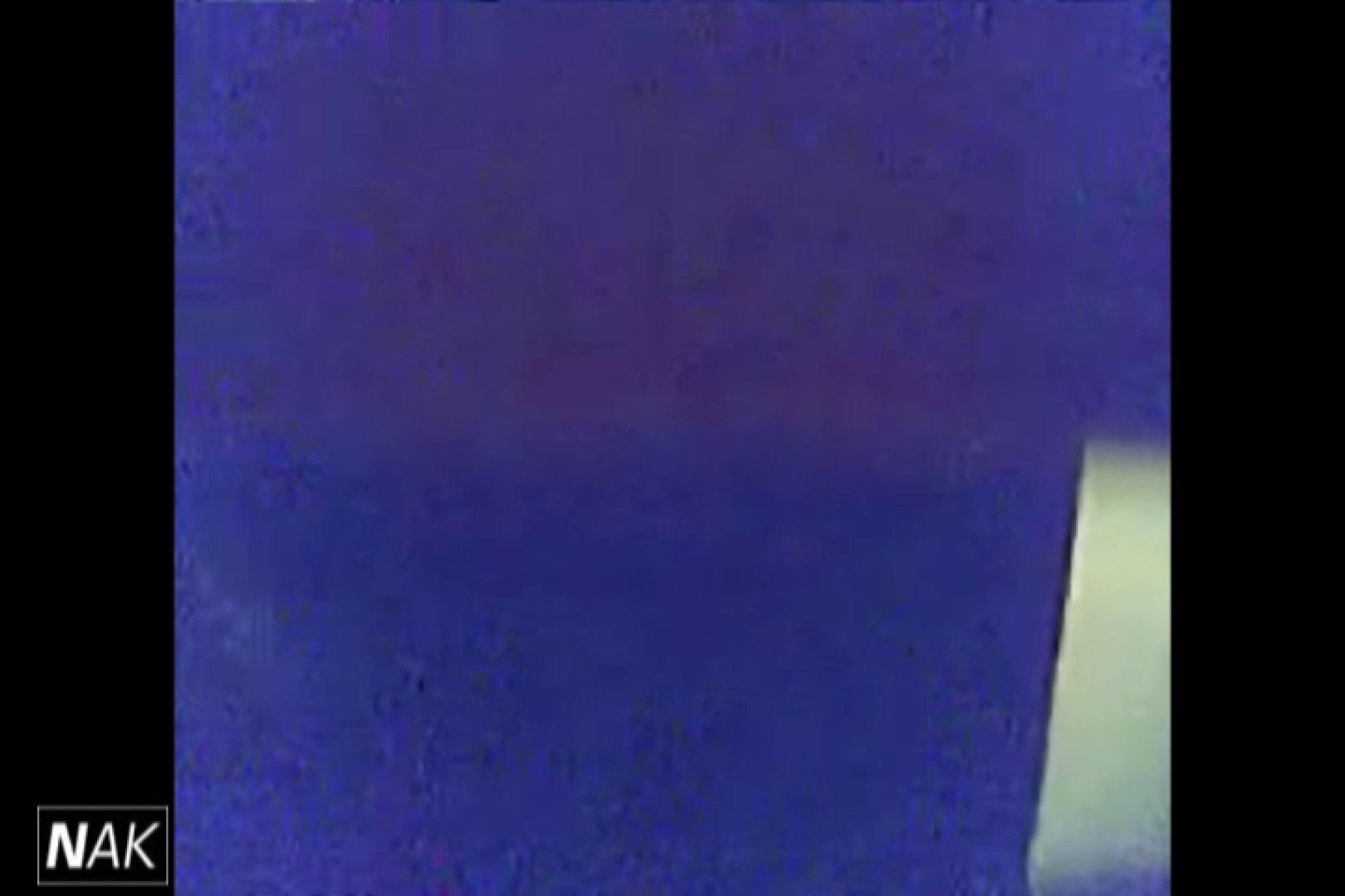 せん八さんの厠観察日記!2点監視カメラ 高画質5000K vol.08 0  46連発 16
