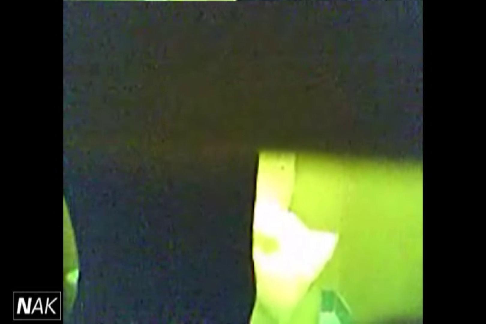 せん八さんの厠観察日記!2点監視カメラ 高画質5000K vol.08 0  46連発 30