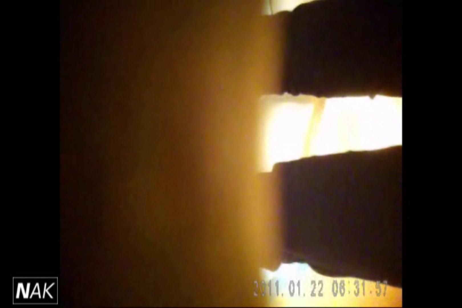 せん八さんの厠観察日記!2点監視カメラ 高画質5000K vol.08 0 | 0  46連発 45