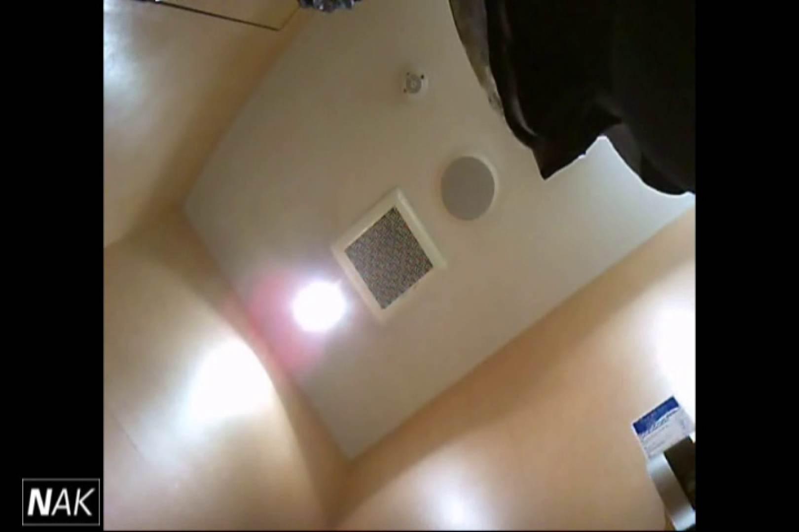 せん八さんの厠観察日記!2点監視カメラ 高画質5000K vol.09 0 | 0  105連発 9