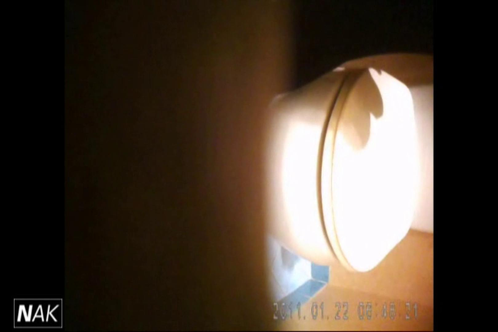 せん八さんの厠観察日記!2点監視カメラ 高画質5000K vol.09 0  105連発 12
