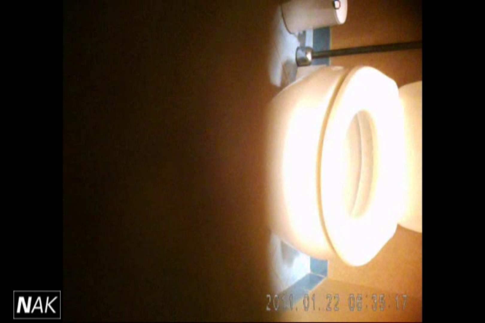 せん八さんの厠観察日記!2点監視カメラ 高画質5000K vol.09 0  105連発 16
