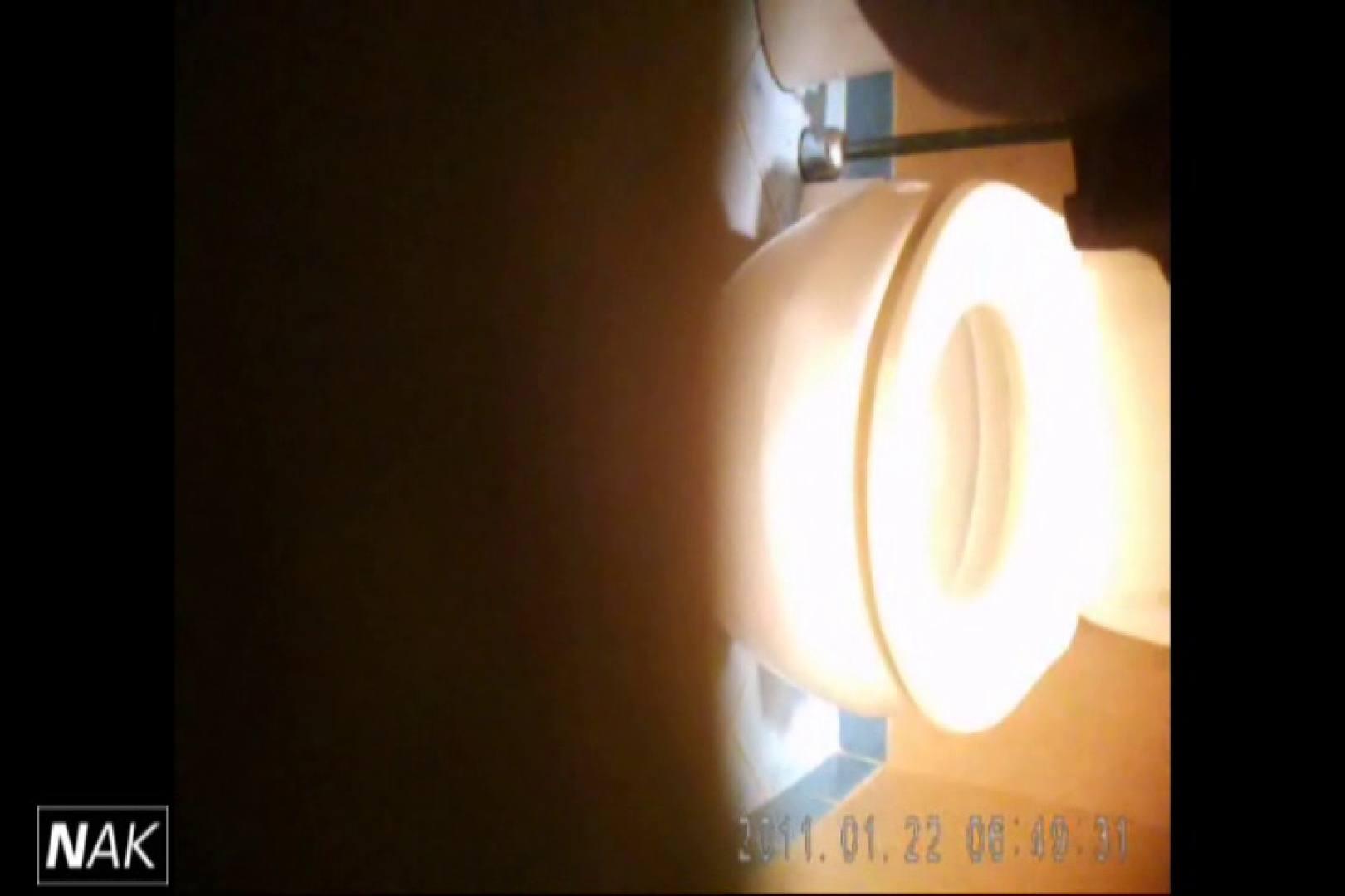 せん八さんの厠観察日記!2点監視カメラ 高画質5000K vol.09 0  105連発 18