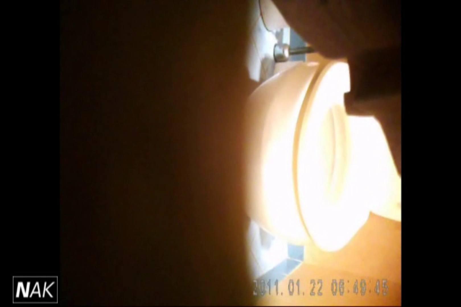 せん八さんの厠観察日記!2点監視カメラ 高画質5000K vol.09 0 | 0  105連発 19