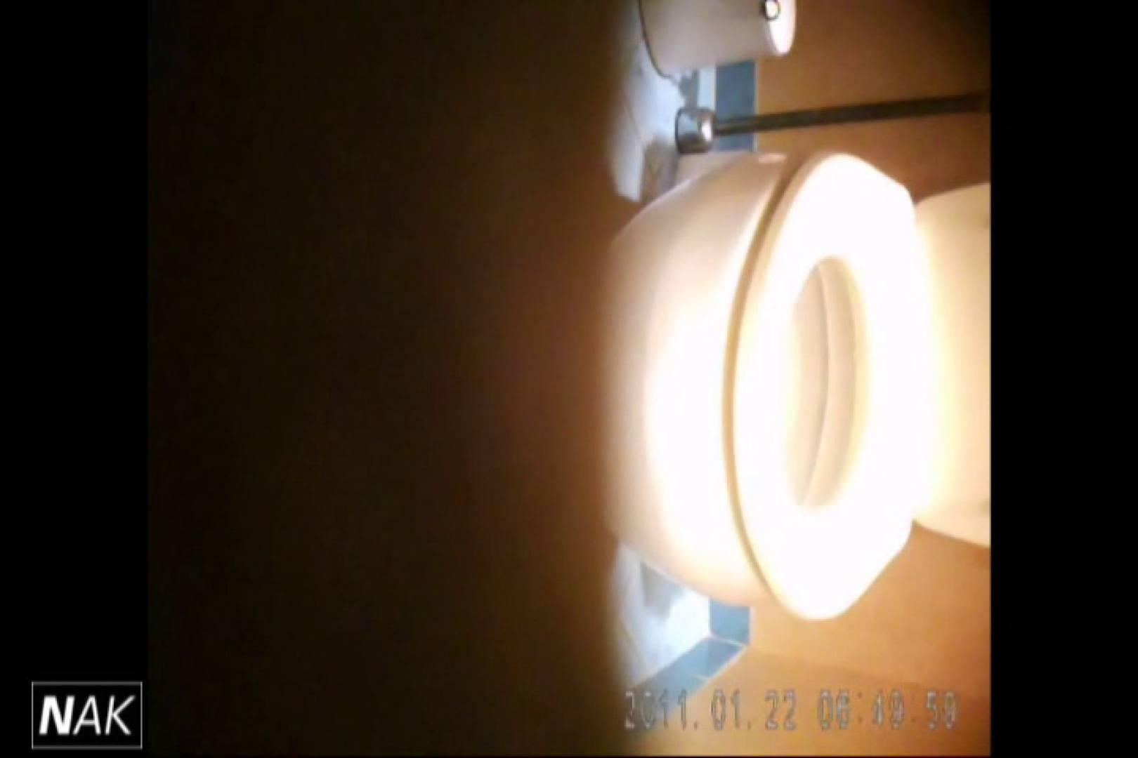 せん八さんの厠観察日記!2点監視カメラ 高画質5000K vol.09 0  105連発 20