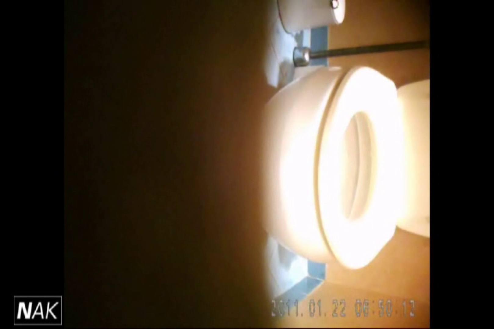 せん八さんの厠観察日記!2点監視カメラ 高画質5000K vol.09 0 | 0  105連発 21