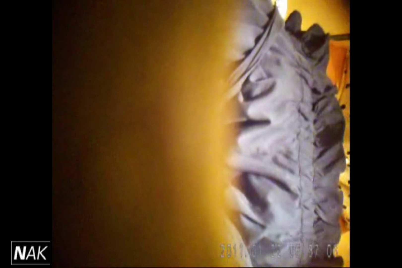 せん八さんの厠観察日記!2点監視カメラ 高画質5000K vol.09 0  105連発 34