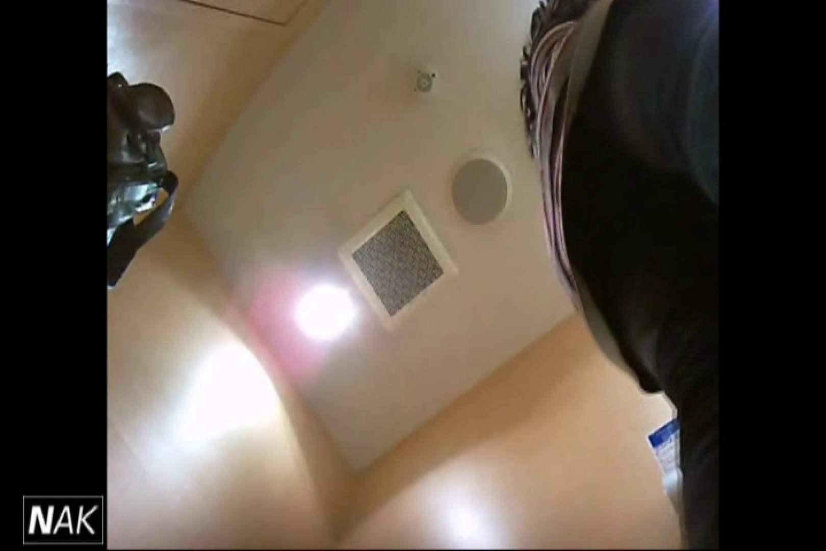 せん八さんの厠観察日記!2点監視カメラ 高画質5000K vol.09 0  105連発 46