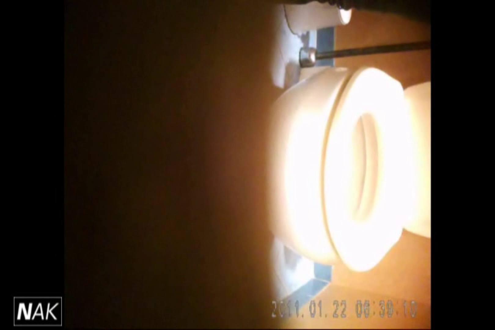 せん八さんの厠観察日記!2点監視カメラ 高画質5000K vol.09 0  105連発 54