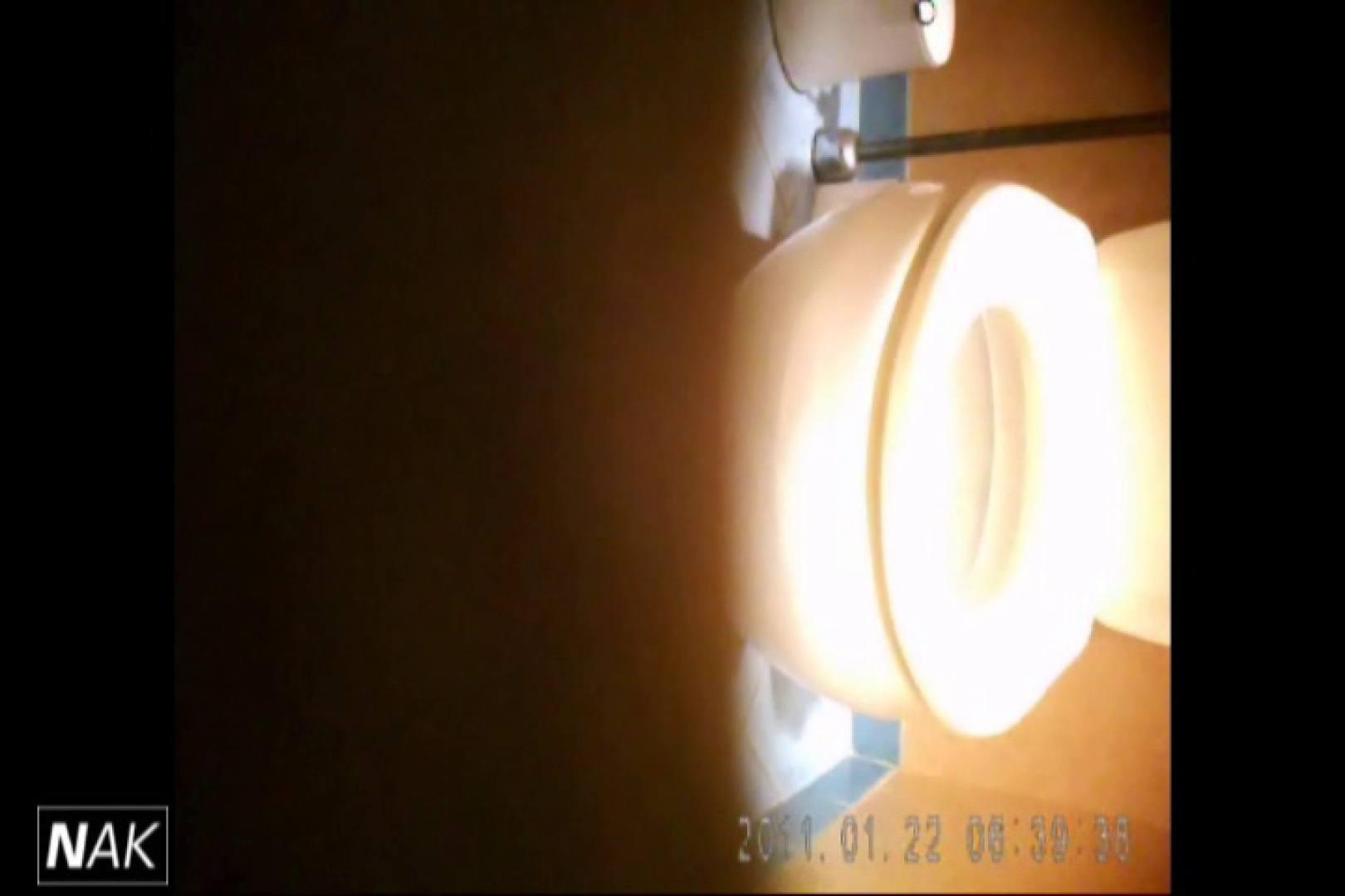 せん八さんの厠観察日記!2点監視カメラ 高画質5000K vol.09 0  105連発 56