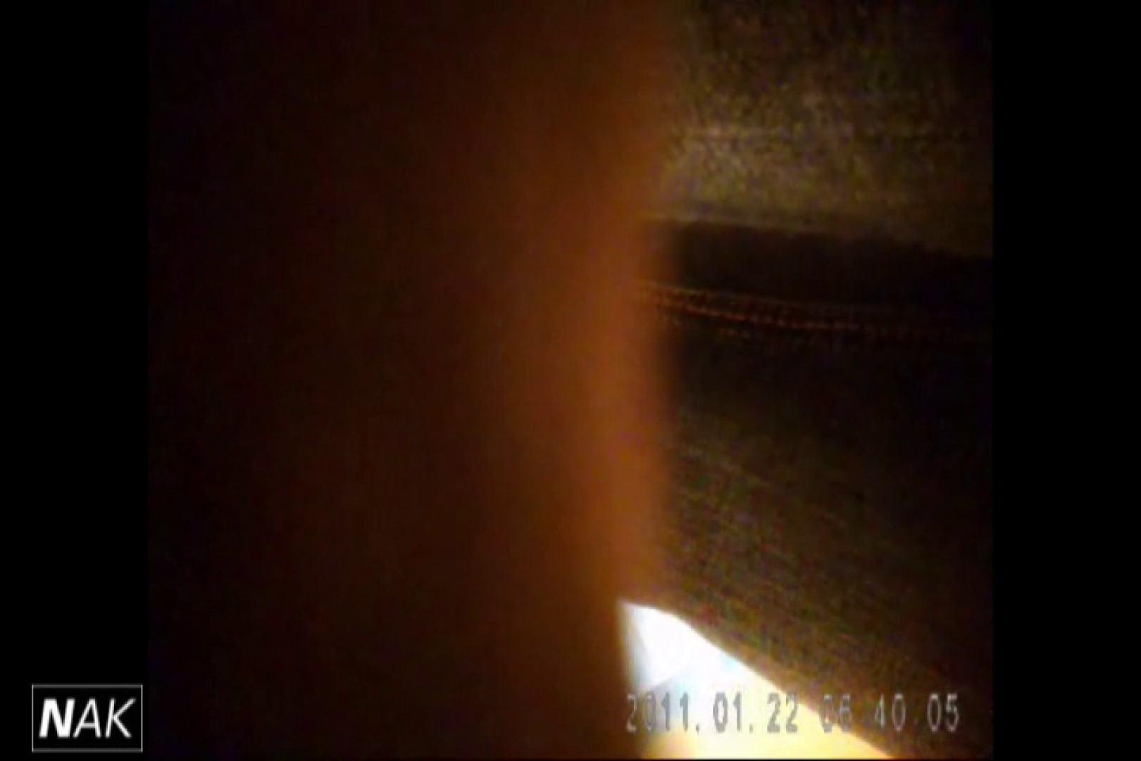 せん八さんの厠観察日記!2点監視カメラ 高画質5000K vol.09 0  105連発 58