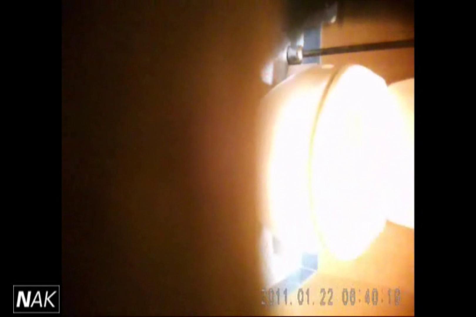 せん八さんの厠観察日記!2点監視カメラ 高画質5000K vol.09 0 | 0  105連発 59