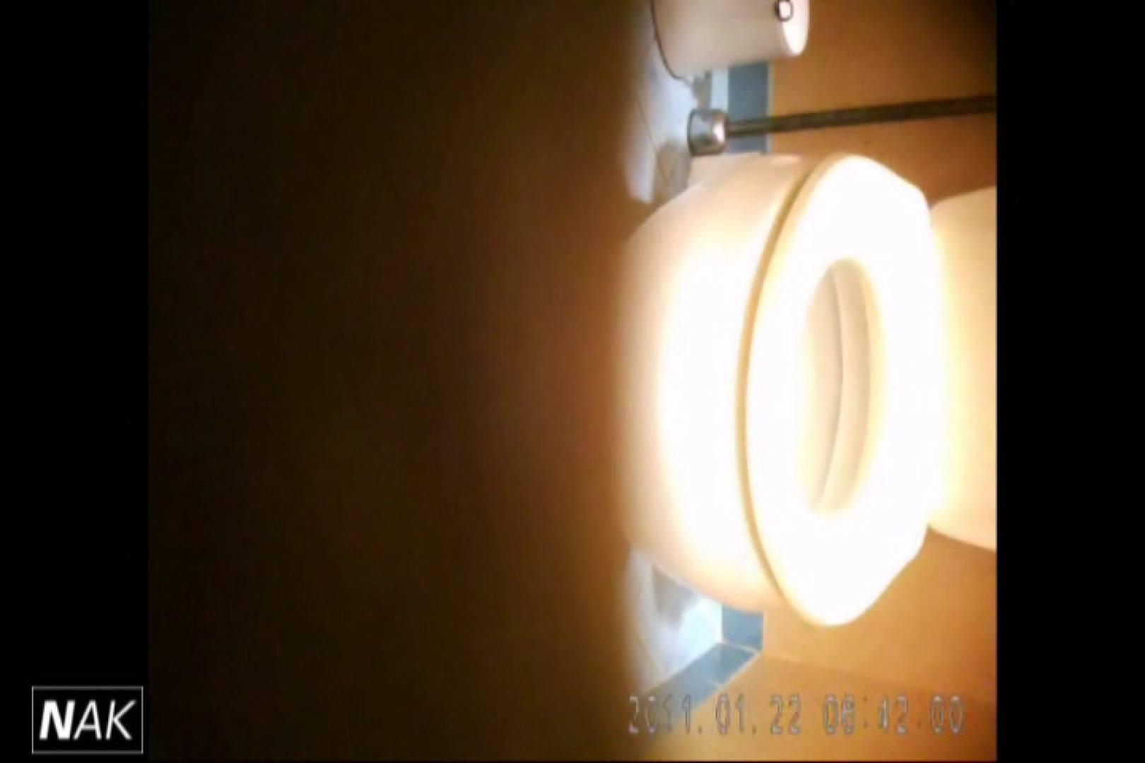 せん八さんの厠観察日記!2点監視カメラ 高画質5000K vol.09 0 | 0  105連発 67