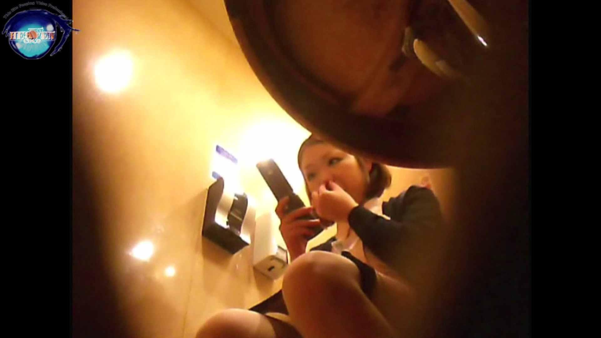 突撃!女子化粧室の真実vol.21 0  44連発 2