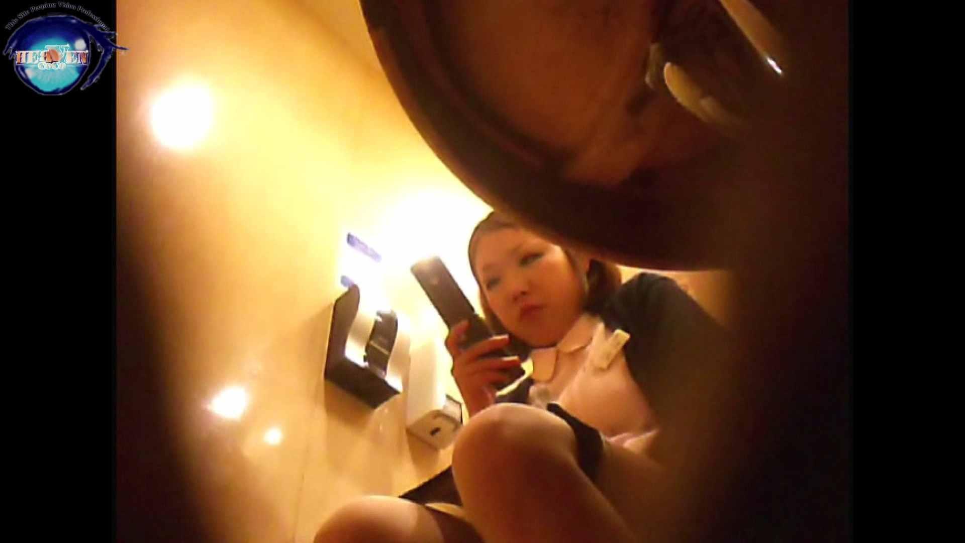 突撃!女子化粧室の真実vol.21 0 | 0  44連発 3