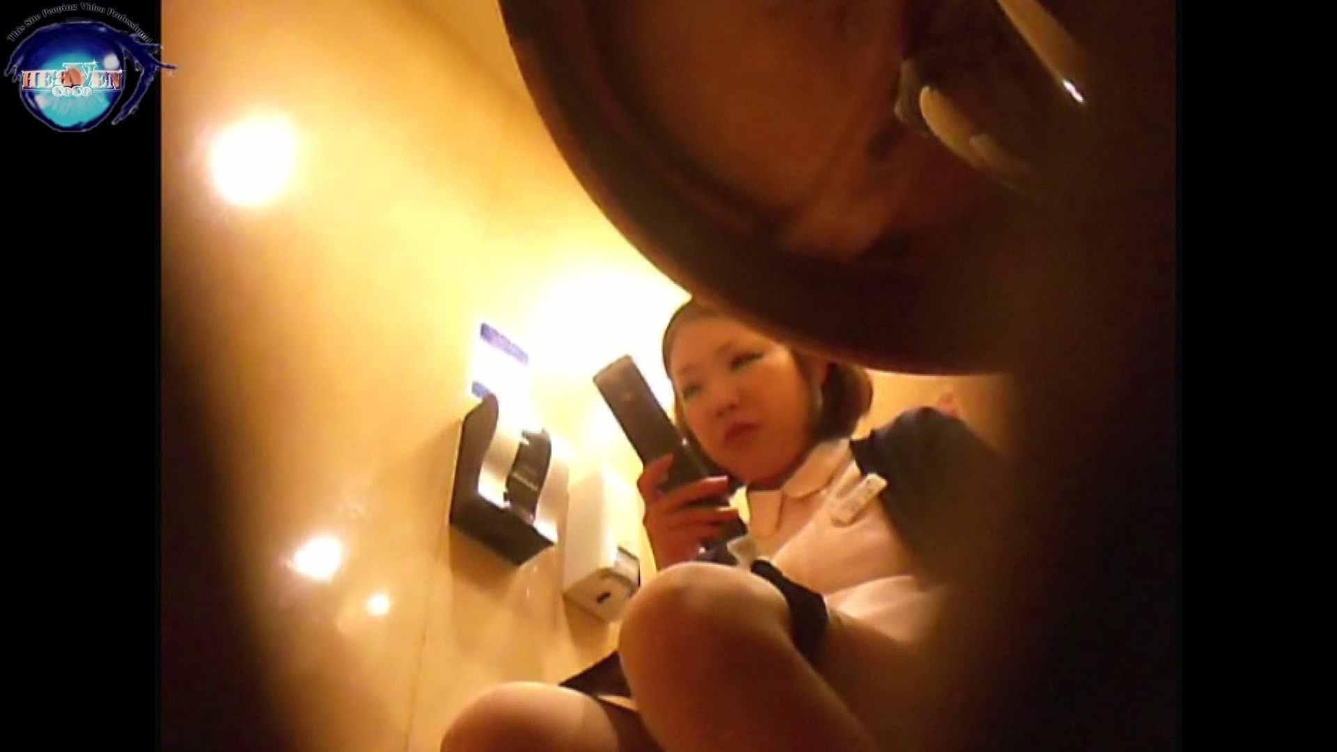突撃!女子化粧室の真実vol.21 0 | 0  44連発 7