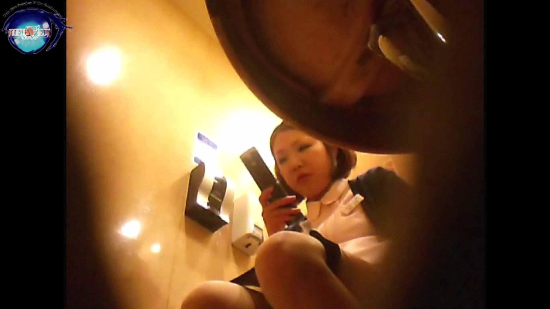 突撃!女子化粧室の真実vol.21 0  44連発 12