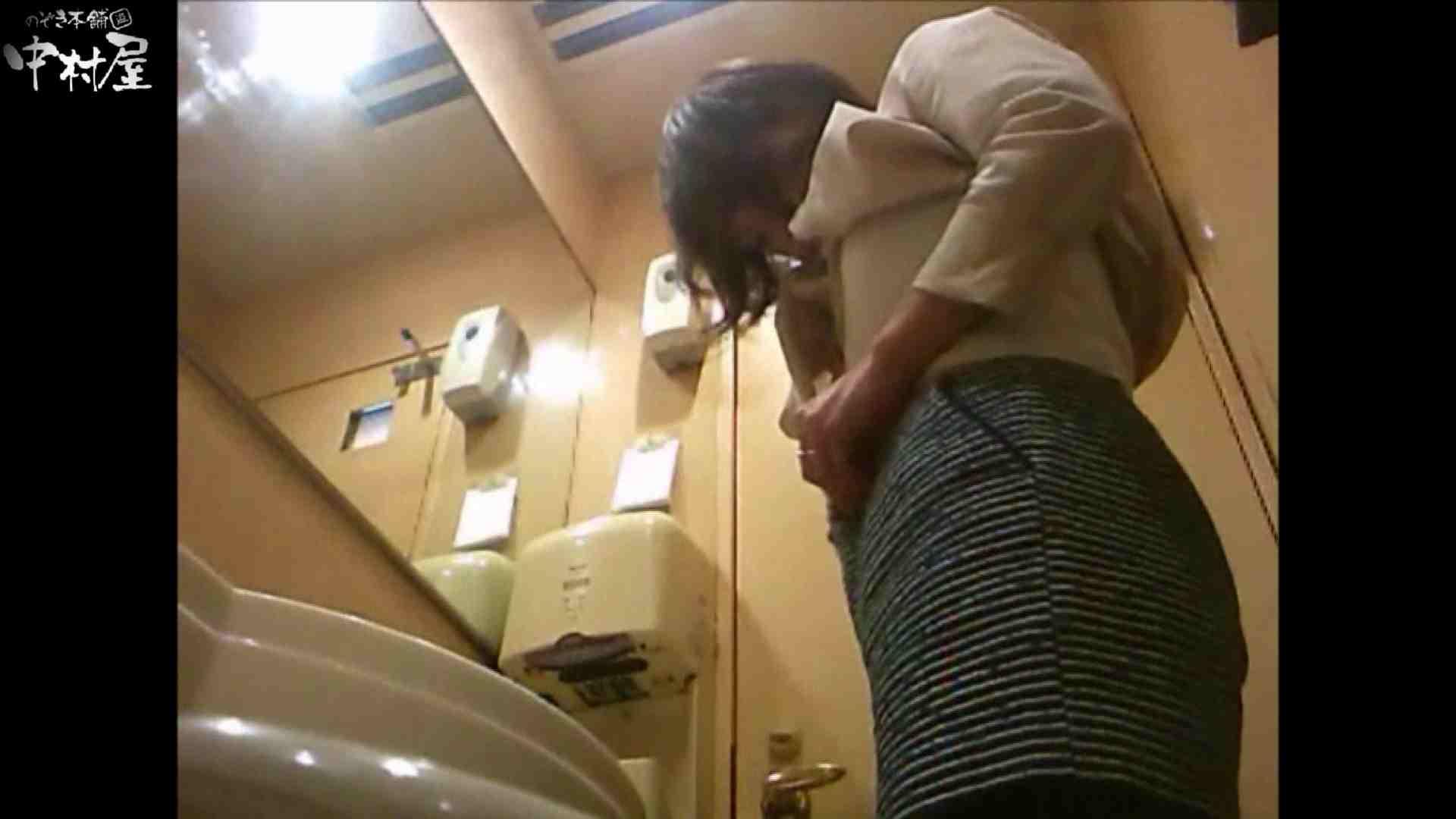 ガチ盗撮!突撃!女子化粧室の真実~セカンドシーズン~vo.02 0 | 0  61連発 11
